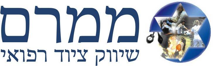 ממרם לוגו