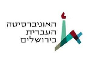 האוניברסיטת העברית