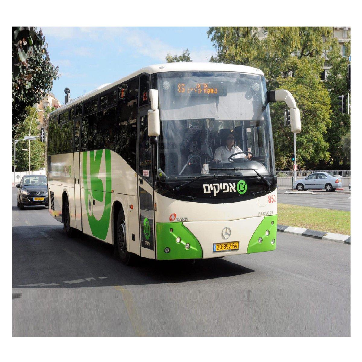 תיק עזרה ראשונה לאוטובוס