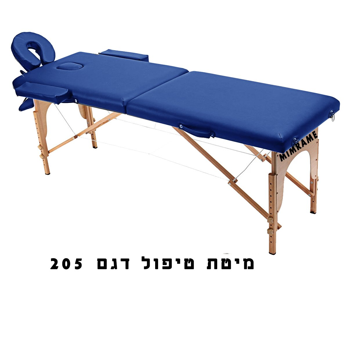 מיטת טיפול עץ דגם 205