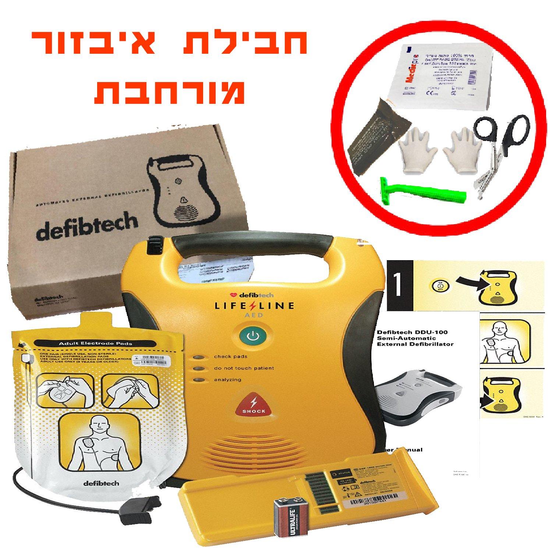 דפיברילטור דובר עברית AED מכשיר החייאה