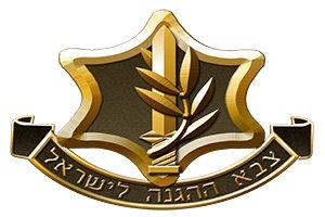 לוגו צהל